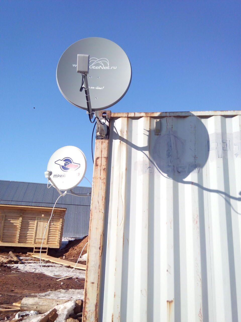 рыбалка на спутниковой антенне
